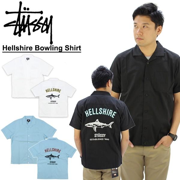 ステューシー(STUSSY)Hellshire Bowling Shirt 半...