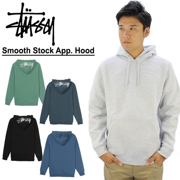 【送料無料】ステューシー(STUSSY) Smooth Stock ...