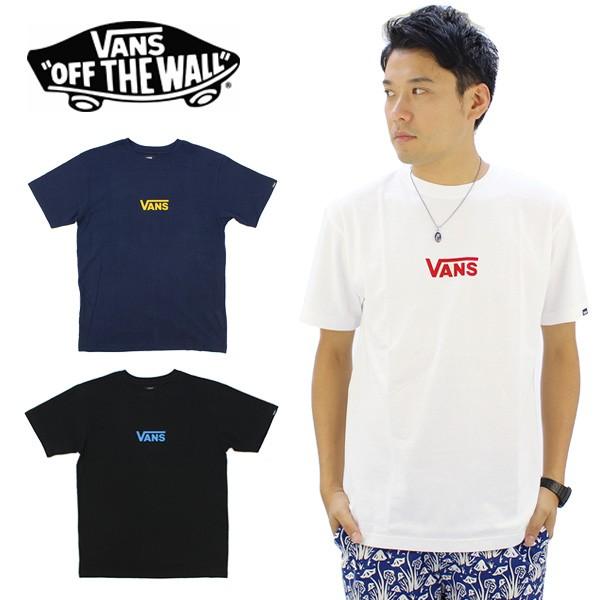 【ポイント10倍】バンズ(VANS) Small Flying-V Fl...