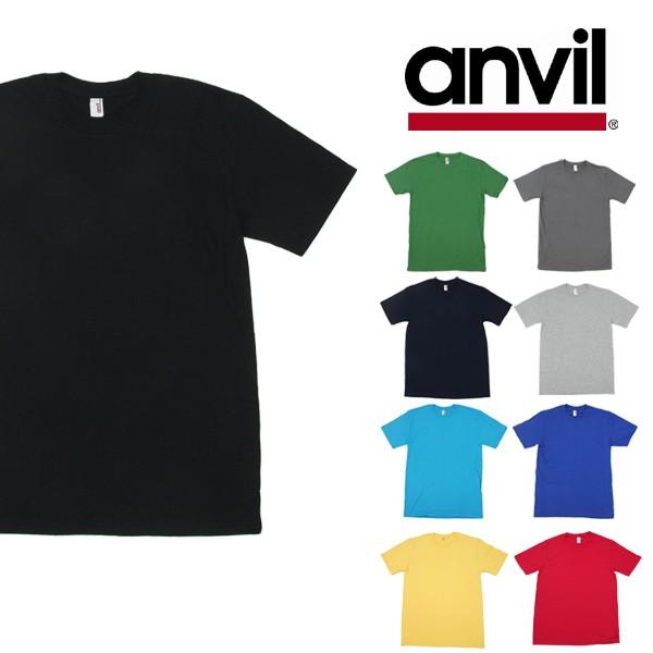 【メール便可】アンビル(anvil) 5.4オンス ミッド...