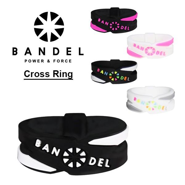 【メール便送料無料】【5倍】バンデル (BANDEL) C...