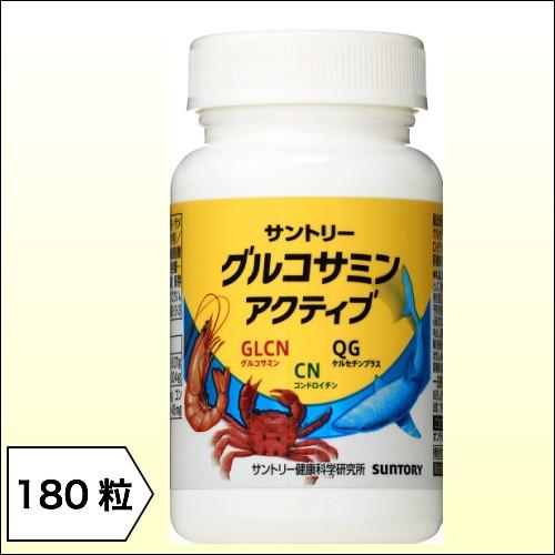 【ポイント15倍】【100円クーポン】サントリー グ...