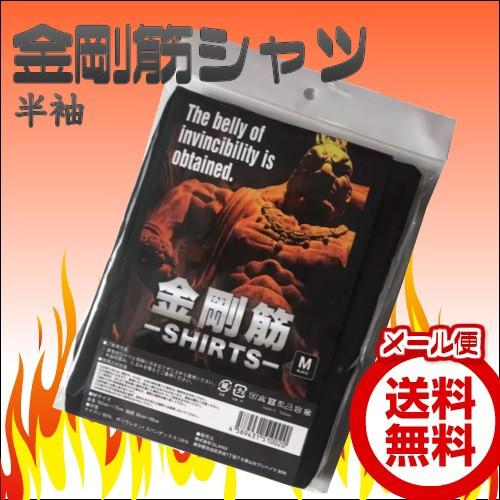 【ポイント15倍】【100円クーポン】【送料無料】 ...