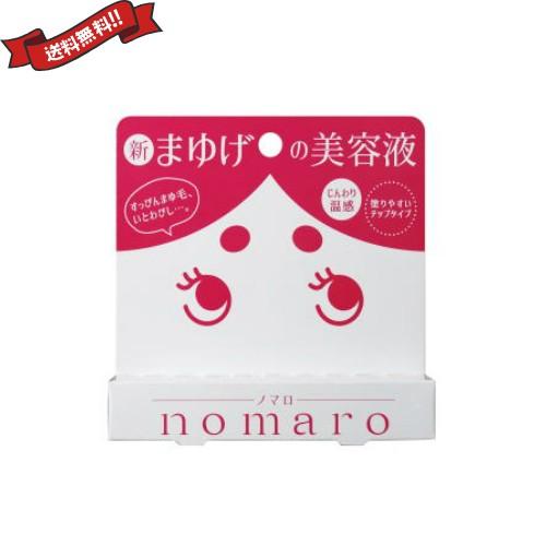 まゆげ ノマロ nomaro まゆ毛美容液 6ml