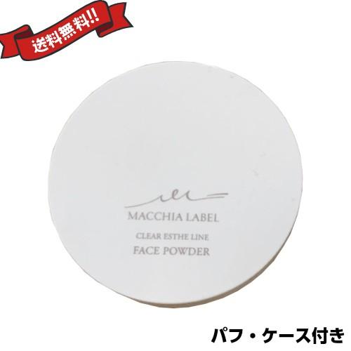 【20%還元】マキアレイベル 固形おしろい クリア...