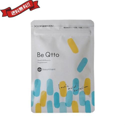ビキュット Be Qtto 31粒
