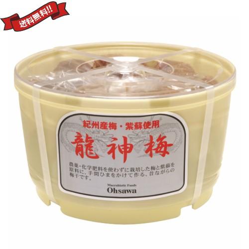 梅干し 無添加 高級 オーサワ 龍神梅 (樽) 1kg