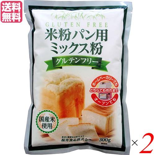 【最大27%還元】【100円クーポン】米粉 パン パ...