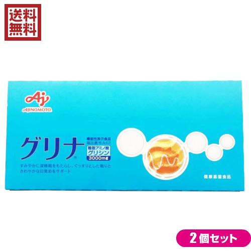【最大27%還元】【100円クーポン】味の素 グリナ...
