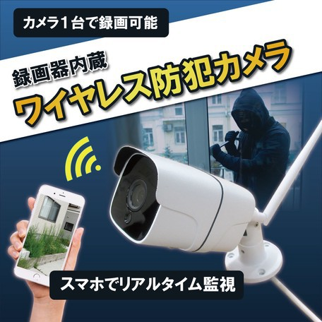 Broadwatch 防犯カメラ スマホで操作可能 1080P W...