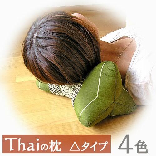 タイの枕 クッション枕 △タイプ エスニック柄...