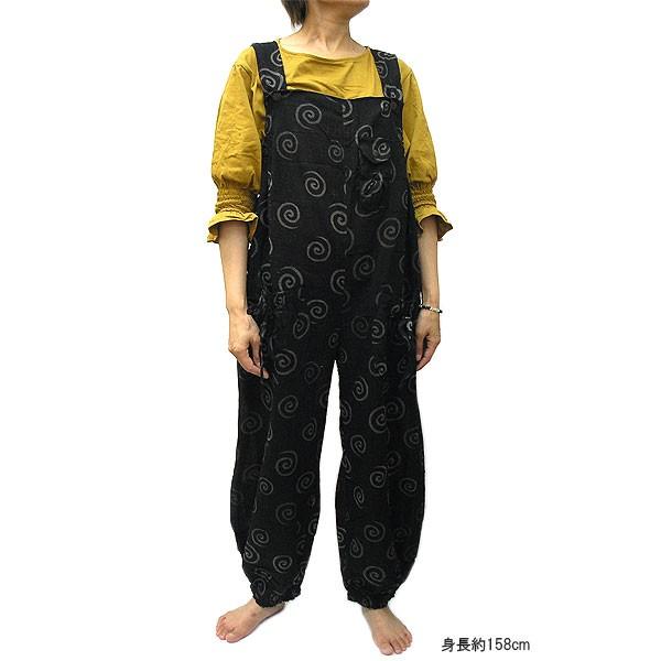 タイパンツ サロペットパンツ ブラック E [着丈約...