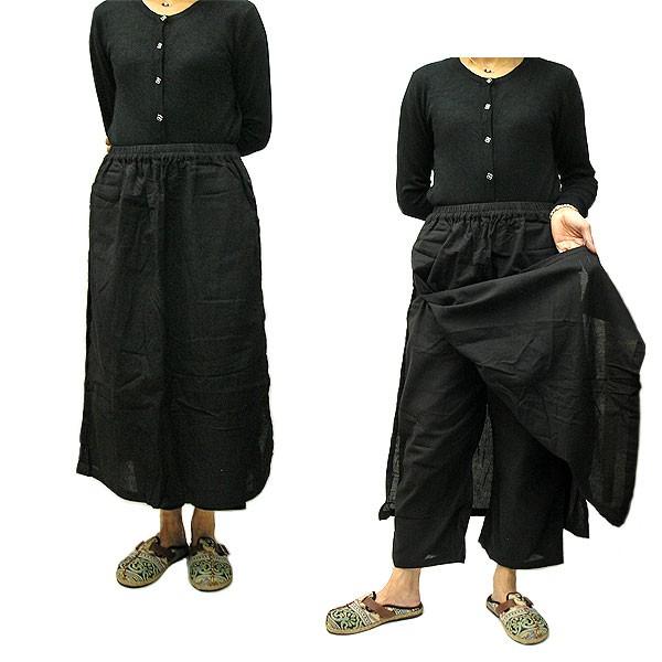 タイパンツ スカートパンツ イージーパンツ レデ...