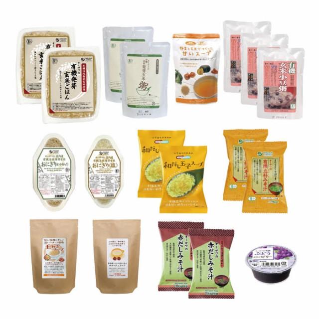 断食回復食セット7日分(活性発芽玄米粥・みそ汁...