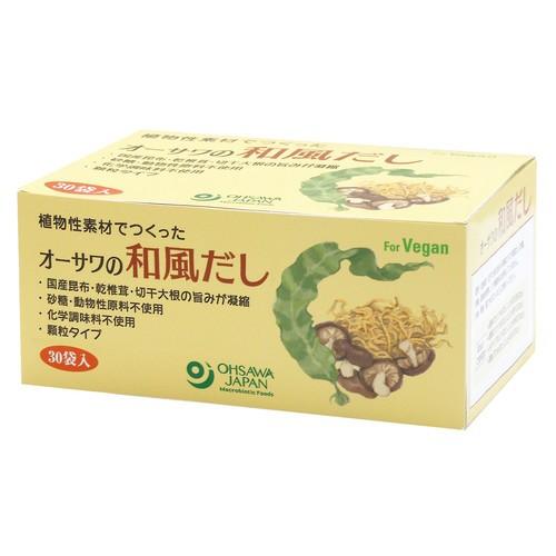 オーサワの和風だし(徳用) 150g(5g×30包) 【...