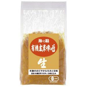国産有機 玄米味噌 (1kg) 【有機JAS認定】 【海...