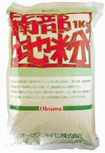 南部地粉(中力粉) (1kg) 【オーサワジャパン...