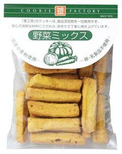 ナチュラルクッキー野菜ミックス 100g 【エムケイ...
