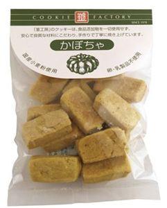 ナチュラルクッキーかぼちゃ 100g 【エムケイアン...