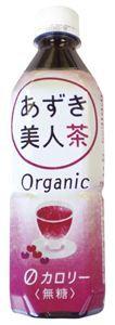 あずき美人茶(ペットボトル) (500ml) 【遠藤製...