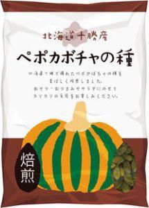 ペポカボチャの種(焙煎) 40g 【B-Life】