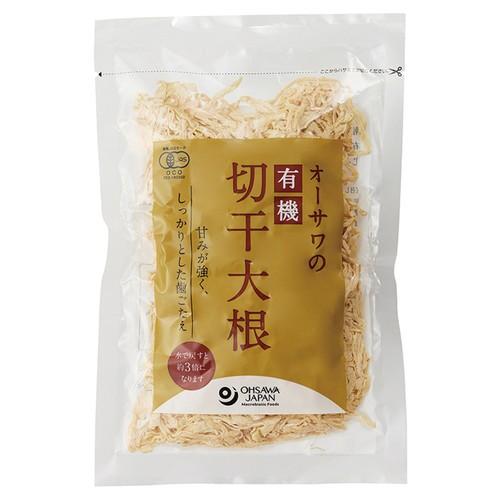 オーサワの有機切干大根 (乾燥) 100g 【オーサワ...