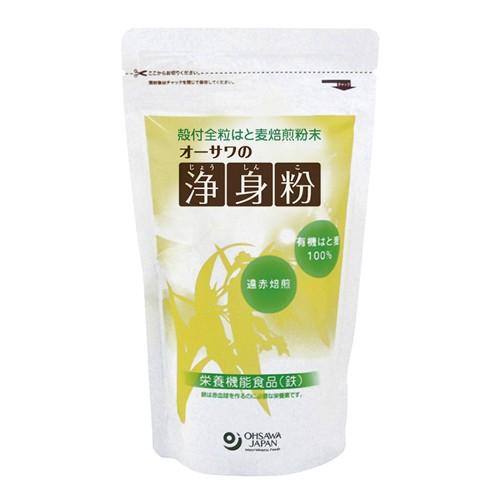 【お買上特典】浄身粉(じょうしんこ)(有機はと...
