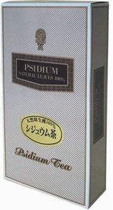 シジュウム茶 50g(0.5g×100袋)