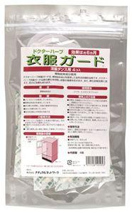 ドクターハーブ 衣服ガード(洋服タンス用) 4個入...