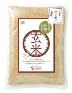有機玄米(新潟産コシヒカリ) 2kg(放射性物質検査...