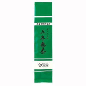 【お買上特典】オーサワの三年番茶 100g