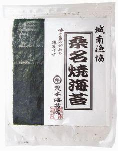 桑名焼海苔(1帖(10枚)) 【酸処理なしの焼き...
