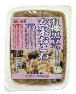 有機黒豆入り玄米おこわ(160g)