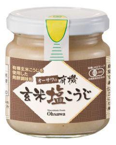 オーサワの有機玄米塩こうじ 200g【塩麹】
