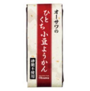 オーサワのひとくち小豆ようかん 1本【砂糖不使用...