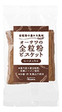 オーサワの全粒粉ビスケット(レーズン入り) 40g...