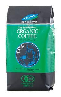 オーガニックコーヒー(クラシックブレンド・粉)...