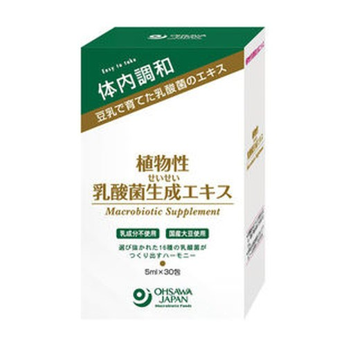 植物性乳酸菌生成エキス 150ml(5ml×30包) 【ラク...