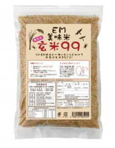 EM美味米 玄米99 1Kg