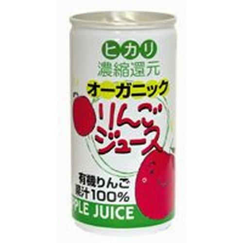 オーガニックりんごジュース (190g×30缶) 【ヒ...