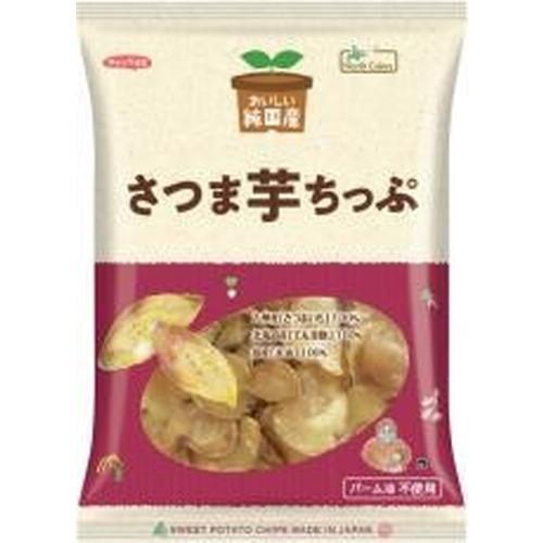 純国産さつま芋ちっぷ (130g) 【ノースカラーズ...