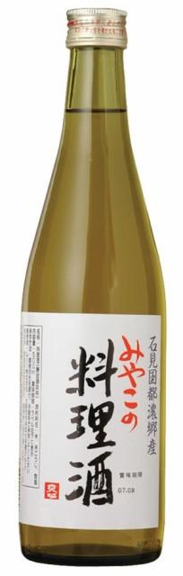 みやこの料理酒 (500ml) 【ムソー】
