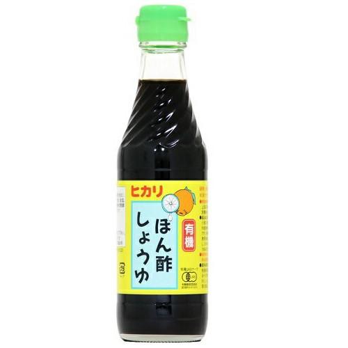 有機・ぽん酢しょうゆ 250ml 【ヒカリ】