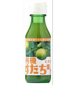 有機すだち果汁(100ml)