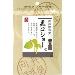 香辛料(黒コショー荒挽)20g