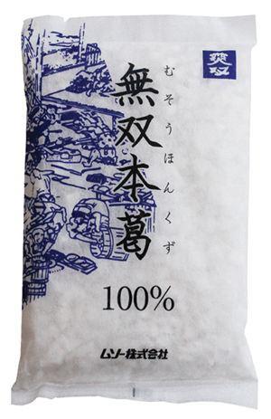 無双本葛100% (110g) 【ムソー】