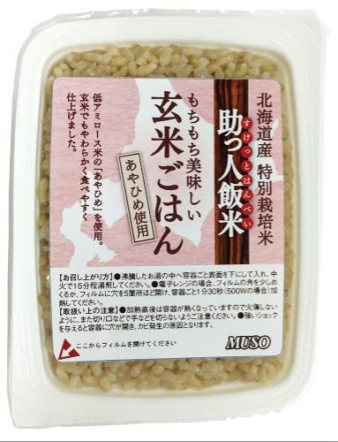 助っ人飯米・玄米ごはん 160g
