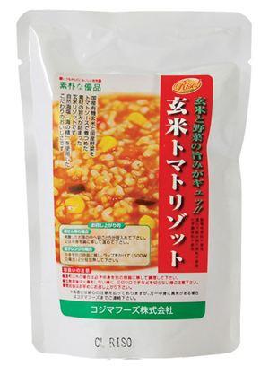 玄米トマトリゾット 200g 【コジマ】
