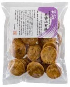 アリモト 召しませ日本・島醤油煎餅 80g
