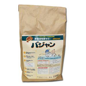 洗濯用洗浄剤バジャン 5kg※送料無料(北海道、沖...